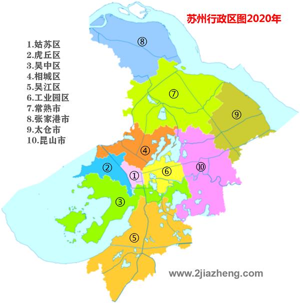 苏州行政区图