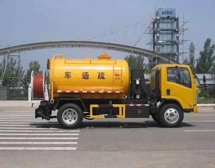化粪池清理 提供化粪池清底、污水井清掏、生化池等服务 高压清