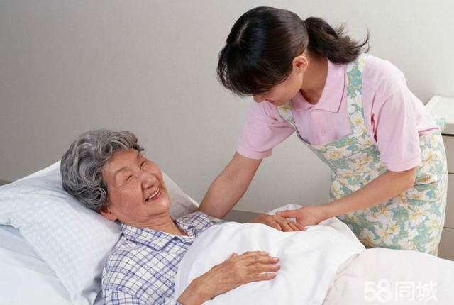 招苏州老年护工