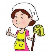 苏州保姆公司 提供买菜做饭、收纳整理等服务