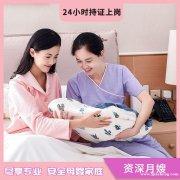 月嫂公司 提供生活护理、产后恢复等服务
