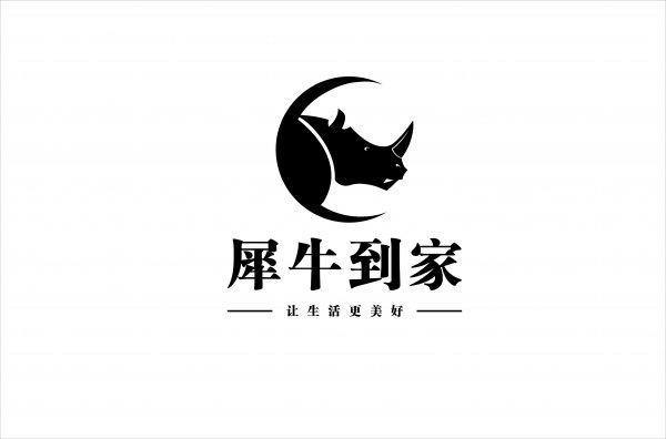 苏州犀牛到家-专业的家政培训机构(可发人社局证书,含金量高)