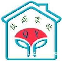 9年家政经验安徽吴阿姨找住家做家务或带大宝工作